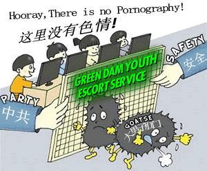 Green Dam Youth Escort Service