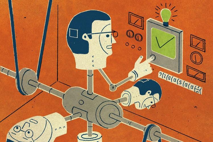 Ilustrācija reklāmu krāpniecībai